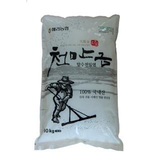 해리농협 천만금 탈수천일염 10kg