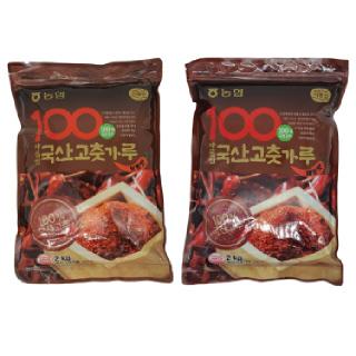 농협 아름찬 국산100% 고춧가루 매운맛/보통맛 2kg