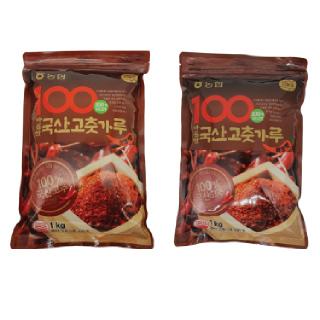 농협 아름찬 국산100% 고춧가루 매운맛/보통맛 1kg
