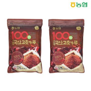 [2020년산] 농협 아름찬 국산100% 고춧가루 매운맛/보통맛 1kg