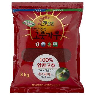 남영양농협 2020년산 햇살촌 청결고춧가루 일반 3kg