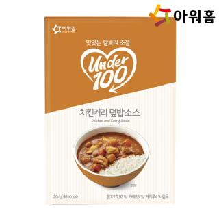 아워홈 언더백 치킨커리덮밥 소스 120g 1개