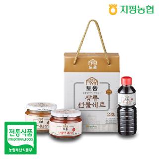 지평농협 장류 선물세트 특2호