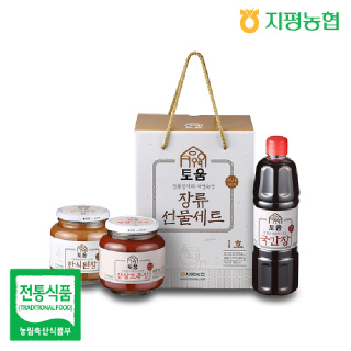 지평농협 장류 선물세트 특1호