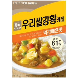 농협하나로마트 HANARO 우리쌀 강황카레 골드 약간매운맛 100g