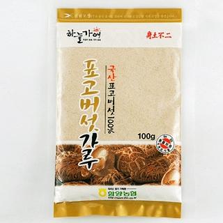 함양농협 하늘가애 표고버섯가루 100g