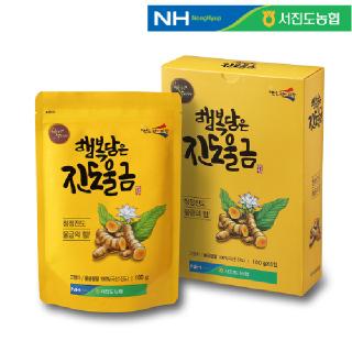서진도농협 울금분말 (100g*3)