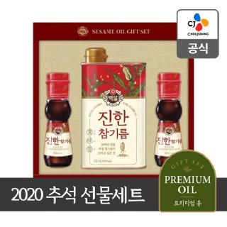 CJ 2020 추석선물세트 백설 진한 참기름 2호