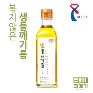 코메가 볶지않은 생들기름 300ml