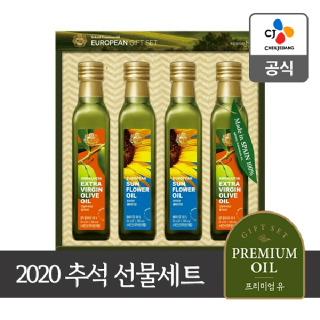 CJ 2020 추석선물세트 백설 유러피안 M호