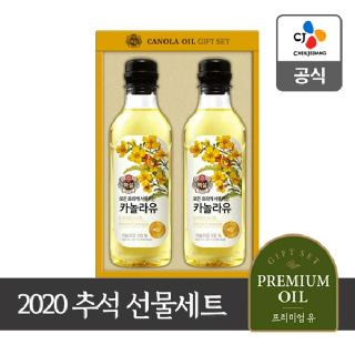 CJ 2020 추석선물세트 백설 카놀라유 3호