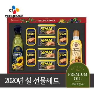 CJ 2020 추석선물세트 특별한선택 S호