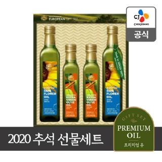 CJ 2020 추석선물세트 백설 유러피안 B호
