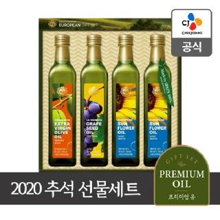 CJ 2020 추석선물세트 백설 유러피안 S호