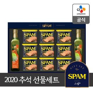 CJ 2020 추석선물세트 Black Label