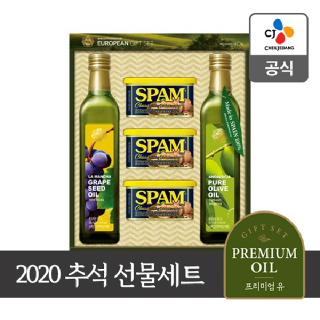 CJ 2020 추석선물세트 유러피안 스팸 O호