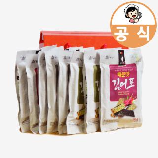 하동권여사 김어포 선물세트 20g x 10봉