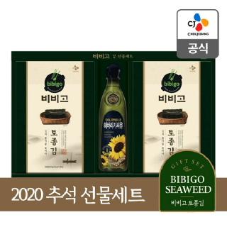 CJ 2020 추석선물세트 비비고 토종김 4S호