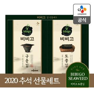 CJ 2020 추석선물세트 비비고 토종김 3S호