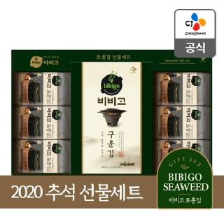 CJ 2020 추석선물세트 비비고 토종김 O호