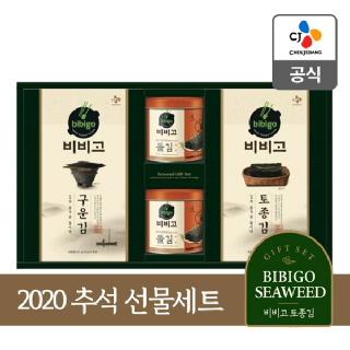 CJ 2020 추석선물세트 비비고 토종김 8S호