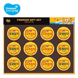 동원 참치 V50호 선물세트
