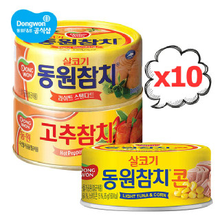 동원 참치 라이트/고추/콘 85gx10개