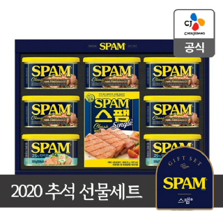 CJ 2020 추석선물세트 스팸 O호