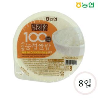 [400개한정!]농협 100% 우리쌀 농협쌀밥 8입