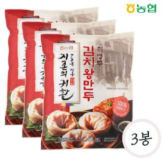 농협 취영루 김치왕만두 770g*3봉