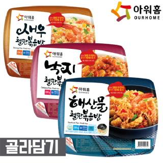 아워홈 철판볶음밥 5봉(새우/낙지/해산물 중 택)