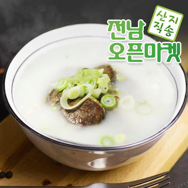 (전남오픈마켓/주함식품)한우곰국 350gx10팩 ~