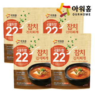아워홈 참치김치찌개 250g 실온 X 4개