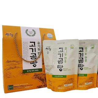 유기농 한우 고기곰탕 선물세트(500gx5)