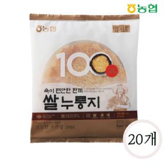 농협 밥심 국산 쌀누룽지 150g*20개(1박스)