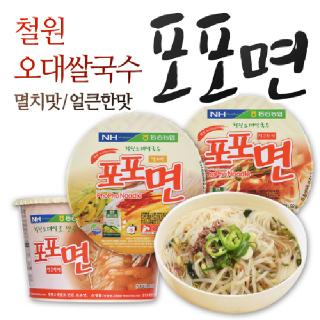 철원오대쌀로 만든 쌀국수 포포면 멸치맛/김치맛 92g*12입(1BOX)