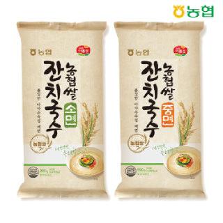농협 우리쌀 잔치국수 중면/소면, 900g