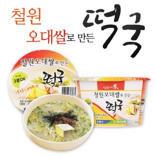 철원오대쌀로 만든 떡국 163g*12입(1BOX)