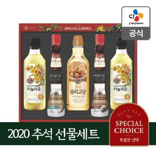 CJ 2020 추석선물세트 특별한선택 12호