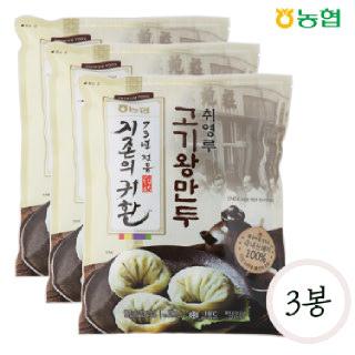농협 취영루 고기왕만두 770g*3봉