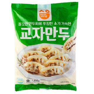 삼양 교자만두1350g
