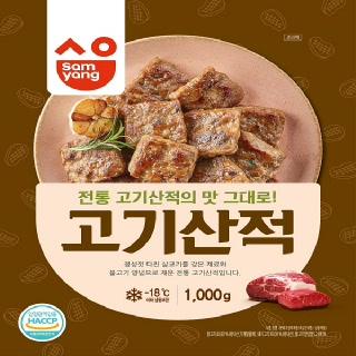 삼양 고기산적1000g