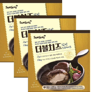 삼양 더블치즈함박스테이크240g x 3봉
