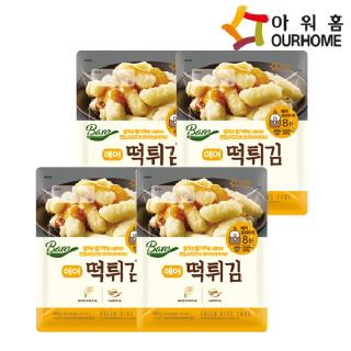 아워홈 에어 떡튀김 400g x4개 (에어프라이어 8분조리 끝)