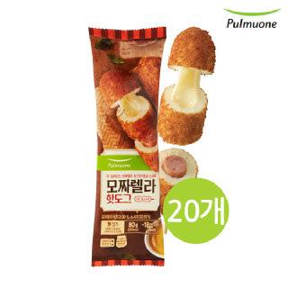 [풀무원] 모짜렐라 핫도그(치즈&소시지) 20입 세트