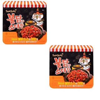 삼양 불닭맛소대창160g x2봉