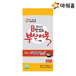 아워홈 쫄깃하고 맛있는 부산어묵 500g