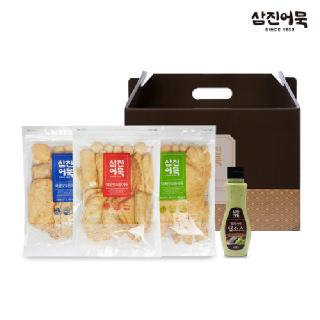 [삼진어묵] 감사세트 (해물맛+야채맛+매운맛+와사비소스)