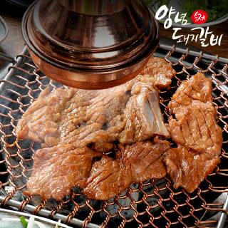 국내산 돼지로 만든 수제 양념 돼지갈비 1kg