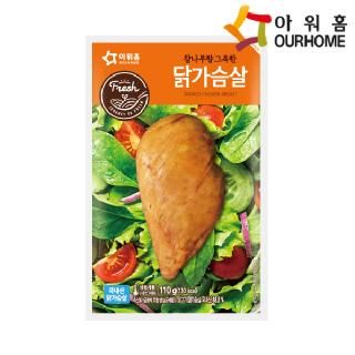 아워홈 참나무향 그윽한 닭가슴살 110g /냉동